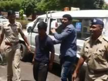 शिक्षिकेचा अश्लिल व्हिडीओ काढणाऱ्या विद्यार्थ्याला पोलिसांनी केली अटक