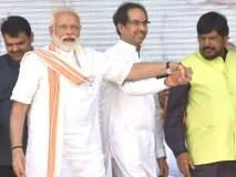 Maharashtra Election 2019: भाजपाची मोठी खेळी; नव्या मित्रांचा वापर करून जुन्या मित्राला देणार धक्का?