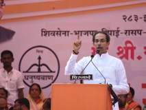 Maharashtra Election 2019: सरकार फक्त पतंगबाजी व हवाबाजीत मश्गुल; शिवसेनेची केंद्र सरकारवर टीका