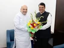 Maharashtra CM: मुख्यमंत्रिपद गेल्यानंतर देवेंद्र फडणवीसांना मिळाली नवीन ओळख; आता म्हणणार...