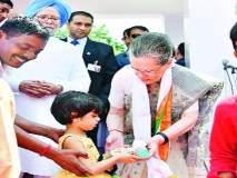 देशात असहिष्णुता आणि भेदभावाला थारा नाही - सोनिया गांधी