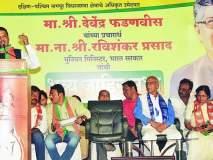 Maharashtra Assembly Election 2019 : खुल्या प्रवर्गासाठी आणखी जागा वाढविणार : मुख्यमंत्र्यांचे आश्वासन