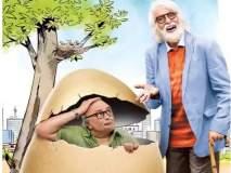 102 not out review : उतारवयातील धमाल कथा
