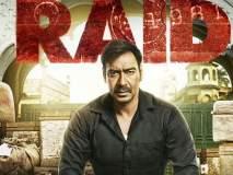 Raid Movie Review : एकदा पाहता येऊ शकेल अशी 'धाड' !