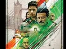  Aiyaary Movie Review: नो थ्रील, नो ड्रामा!