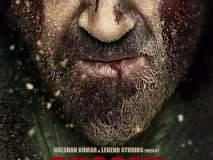 Bhoomi movie review : संजय दत्तच्या फॅन्सची घोर निराशा