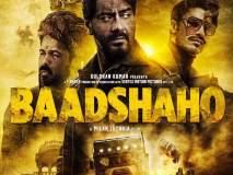 Baadshaho Movie Review : सगळा मसाला, पण तरिही नाही चव!