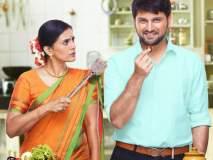 gulabjaam review : मस्त पाकात मुरलेला गुलाबजाम
