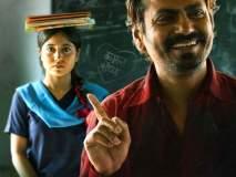 हरामखोर Review : कठिण विषयाची पद्धतशीर मांडणी