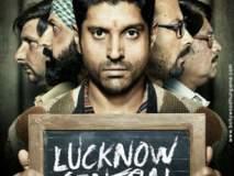 Lucknow Central Movie Review : नुसताच 'ओवरडोज'!!