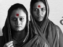 Nude Marathi Movie Review : नग्नतेकडे पाहण्याचा दृष्टिकोन बदलवणारा चित्रपट