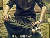 Raees Movie Review: शाहरुखचा 'रईस' निराश करणारा