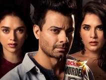 Daas dev Movie Review : दिग्दर्शकांच्या नजरेतून घडलेला 'दासदेव'