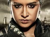Haseena Parkar Movie Review:श्रद्धाशिवाय दुसरे काहीच नाही!