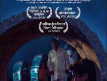 abc marathi movie review : अनेक उणिवा असलेला अबक