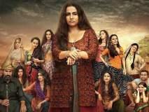 Begum Jaan Review : विद्या बालनच्या दमदार अभिनयाने तारले 'बेगम जान'ला!