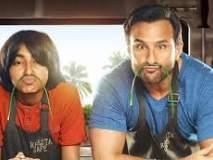 Chef Movie Review:चव बिघडलेली रेसिपी