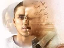 Rukh Movie Review:नातेसंबंधांची सरळ साधी कथा