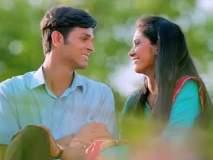 Gavthi Marathi Movie : सामाजिक संदेश देणारा ' गावठी '