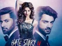Hate Story4 Movie Review : नुसताच 'बोल्ड'!!