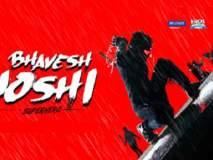 Bhavesh Joshi Superhero Movie Review: ना अॅक्शन, ना एक्ससाईटमेंट!!