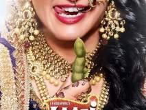 Laali Ki Shaadi Mein Laddoo Deewana review : पुन्हा एक रटाळ चित्रपट