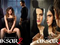 Aksar 2 Movie Review:  मध्यंतरानंतर भरकटलेली कथा!