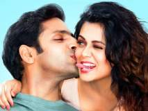What's Up Lagna Movie Review : साचेबंद पठडीतील What's up लग्न