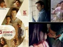 3 storeys film review : तीन हळूवार कथांची गुंफन