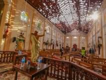 श्रीलंकेतील स्फोटांमध्ये १७६ मुलांनी गमावले पालकांचे छत्र