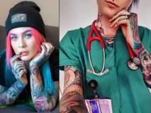 'ही' आहे 'द मोस्ट कलरफुल डॉक्टर'; संपूर्ण शरीरावर गोंदविले आहेत टॅटू