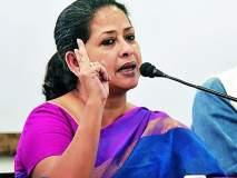 Maharashtra Assembly Election 2019 : महिला सुरक्षा आणि महिला सक्षमीकरणात सरकार नापास