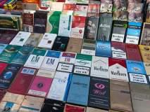 नागपुरात नकली विदेशी सिगारेटची सर्रास विक्री