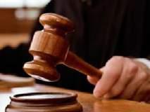 कार मालकास ७.५० हजार देण्याचे न्यायालयाचे आदेश