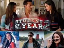 Student Of The Year 2 Trailer: टायगर श्रॉफ, अनन्या पांडे आणि तारा सुतारियाला मिळतोय प्रेक्षकांचा प्रतिसाद