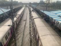 Mumbai Train Update : मुसळधार पावसाचा रेल्वे वाहतुकीला फटका, तिन्ही मार्गावरील वाहतूक उशिराने