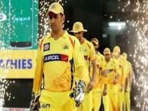 चेन्नई सुपर किंग्जचे 'व्हिसल पोडू' खेळाडू!