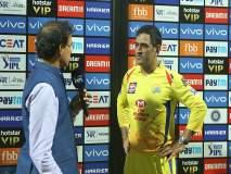 IPL 2019 : ...तर मला आयपीएलमध्ये कुणीच खरेदी करणार नाही!; धोनीचा 'धमाका'