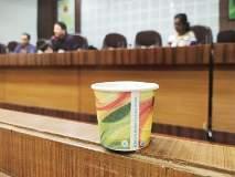 Maharashtra Election 2019 : बैठकीत चहापानासाठी वापरला प्लास्टिकचा 'कप'; जिल्हाधिकाऱ्यांनी प्रशासनालाच ठोठावला दंड