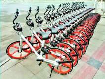 पुणे शहरातील सायकल 'शेअरिंग' थांबले