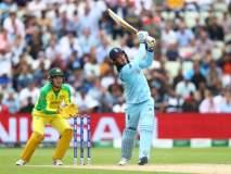 ICC World Cup 2019 : ऑस्ट्रेलियाची दाणादाण उडवत इंग्लंड अंतिम फेरीत; आता गाठ न्यूझीलंडशी