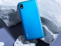 शाओमीने आणला स्मार्ट देशाचा स्मार्टफोन; स्वस्तातला Redmi 7A लाँच