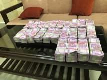 कारच्या स्टेपनीमधून तब्बल 2.30 कोटी रुपयांची तस्करी