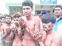 दलित अत्याचारांची ४५ हजार प्रकरणे; केंद्र सरकार चिंतेत