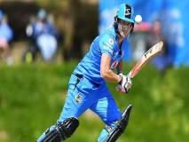 न्यूझीलंडच्या महिला फलंदाजानं एका षटकात खेचले पाच षटकार; पाडला धावांचा पाऊस...