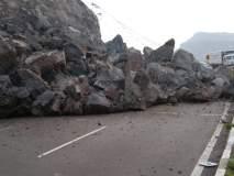 नाशिक-पुणे महामार्गावरील चंदनापुरी घाटात दरड कोसळली