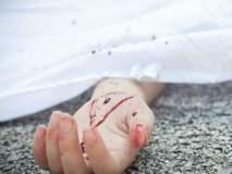 प्रेमविवाहाचा रक्तरंजीत अंत; पतीने प्राणघातक हल्ला केलेल्या निशाचा मृत्यू