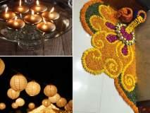 Diwali 2018 : यंदाच्या दिवाळीत असं सजवा आपलं घर