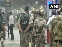खळबळजनक! विमानतळावर संशयास्पद बॅग आढळली; स्फोटके असल्याचा पोलिसांचा दावा