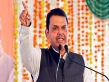 Maharashtra Elecion 2019 : शरद पवारांची अवस्था 'शोले'तील जेलर सारखी : मुख्यमंत्र्यांकडून बोचरी टीका